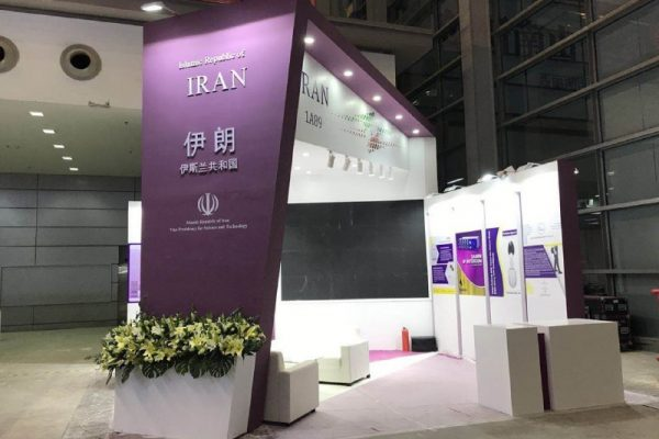 فن آسا در نمایشگاه فناوریهای پیشرفته چین 2020
